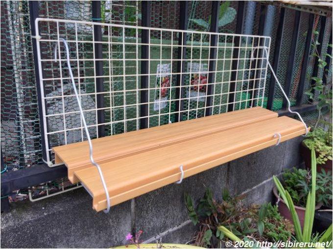 DIY植木鉢用棚
