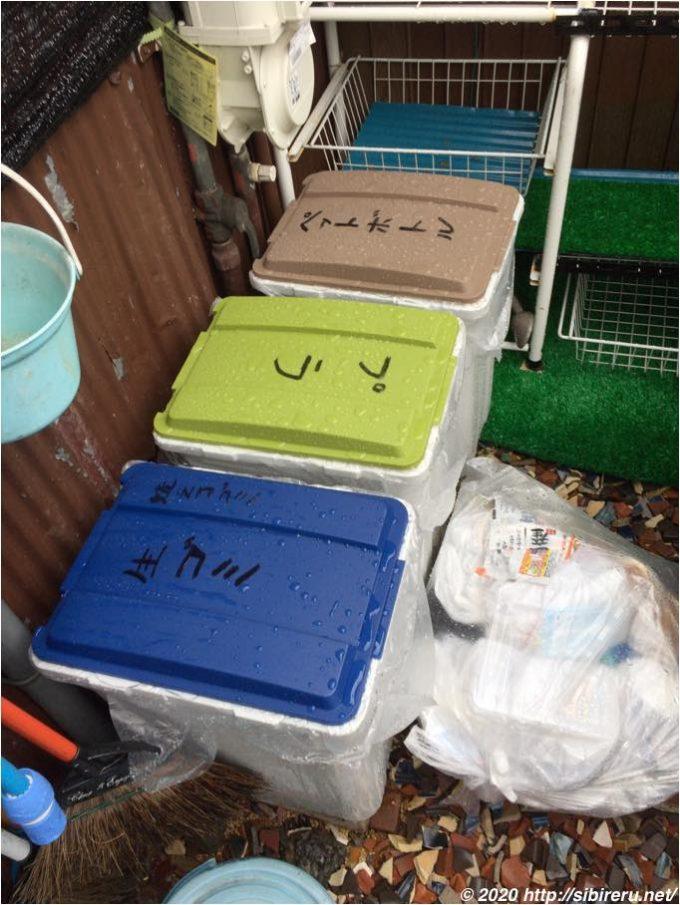 3連式ペールゴミ箱