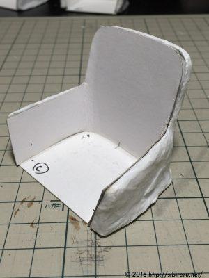 ミニチュアウィッカーチェア型紙+紙粘土