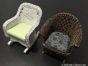 ミニチュア籐椅子比較