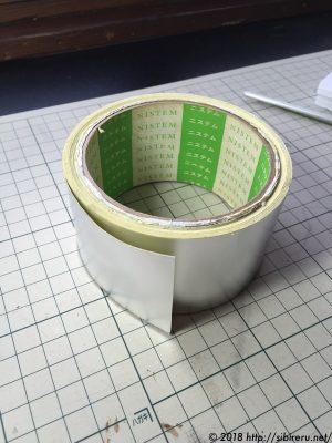 ミニチュア籐椅子アルミテープアイデア