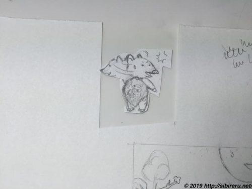 ウリ坊のイラスト