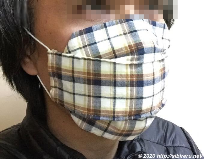 手縫い自作マスク装着図