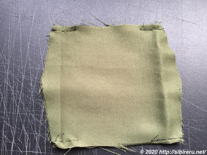 ダイソー生地縫製失敗