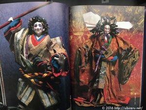 伊藤叡香和紙人形