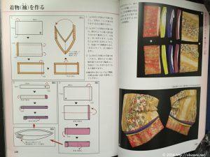 伊藤叡香和紙人形創り方