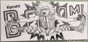 van harem Kenshi2-sp