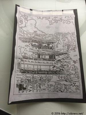 大人の切り絵「金閣寺」