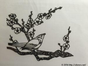 大人の切り絵「梅鶯」