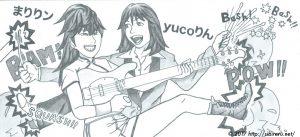 van harem まりりン&yukoりん