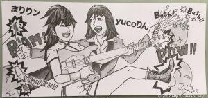van harem まりりン&yukoりん-sp
